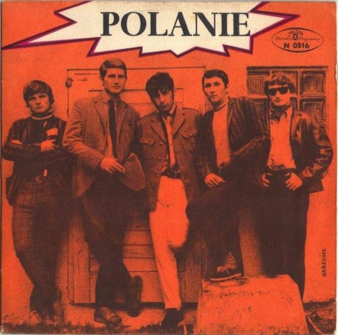 Polanie EP (Muza)
