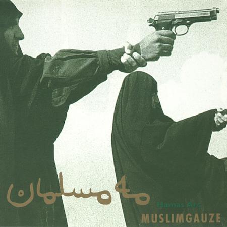 Hamas_Arc_Muslimgauze2