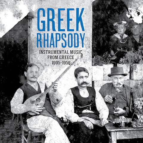 greek rhapsody