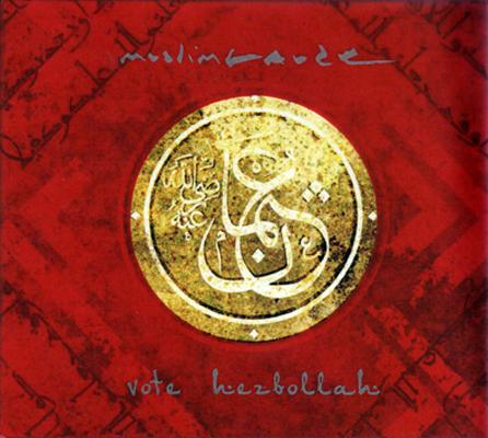 vote hezbollah_muslimgauze