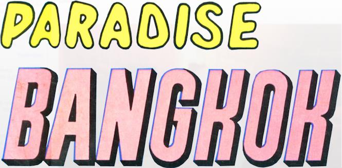 paradise bangkok logo