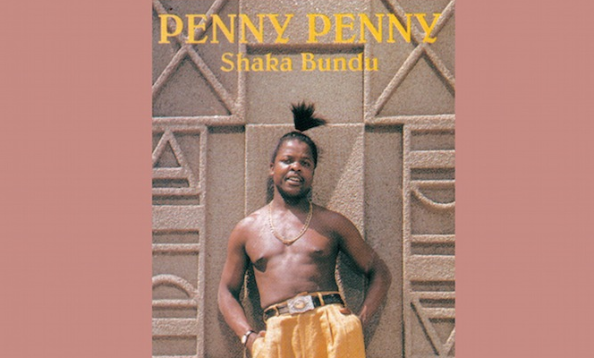 awesome-tapes-from-africa-to-reissue-anthemic-south-african-house-artist-penny-penny