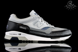 DJ Kicks: Custom New Balance trainers pay homage to Technics 1200 turntables