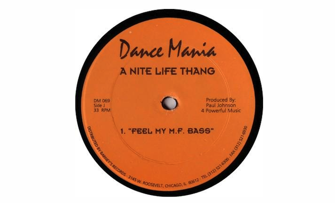 dance mania_feel my bass
