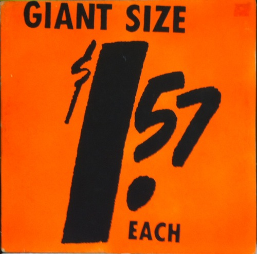 giant size