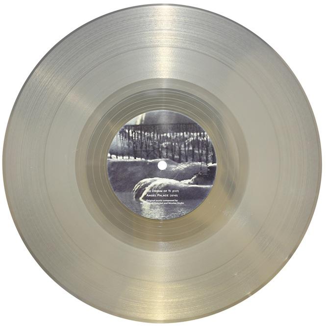 vinyl2 copy