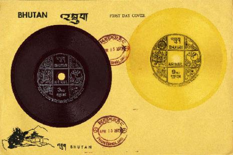 bhutan_stamps2sdfsdfdsf