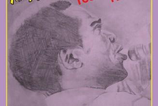 Rare Fela Kuti tracks get limited 10″ release