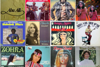 Maghreb funk, Phife Dawg and Muscle Shoals: Listen to the 5 best mixes this month (March)