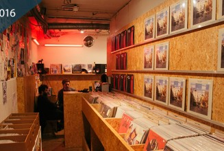 The world's best record shops #016: Red Light Records, Amsterdam