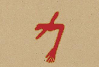 Swans to release &#8220;final&#8221; album <em>The Glowing Man</em> on triple gatefold vinyl