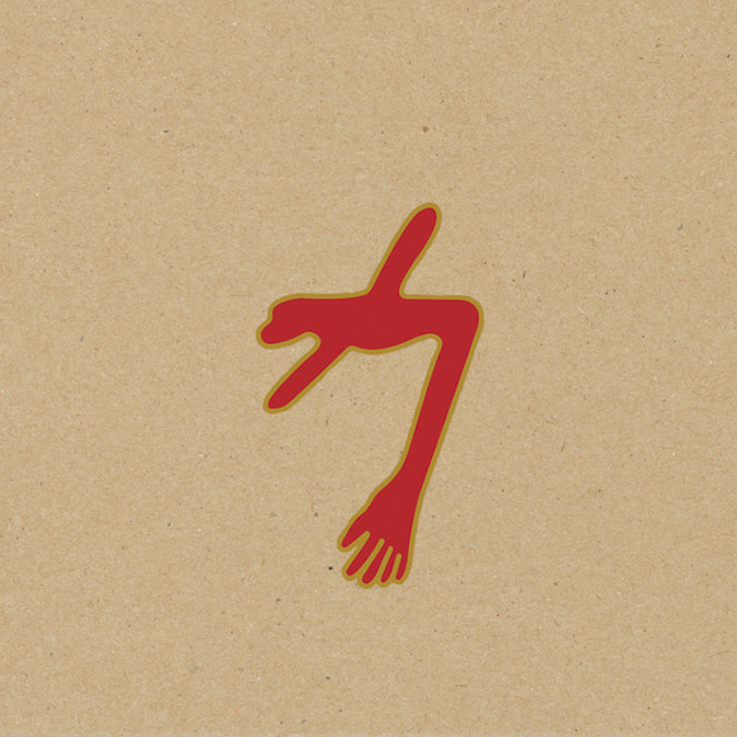 swans-the-glowing-man-vinyl