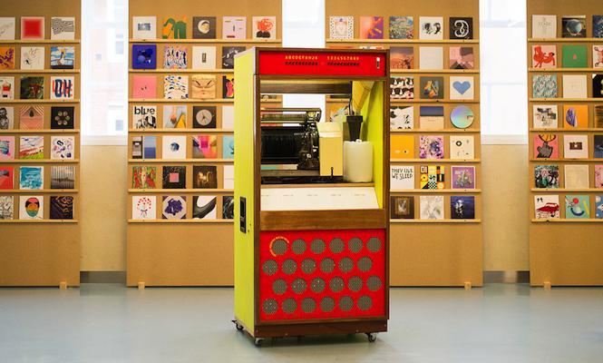 hybrid-vinyl-wireless-sonos-secret-7-jukebox-auction