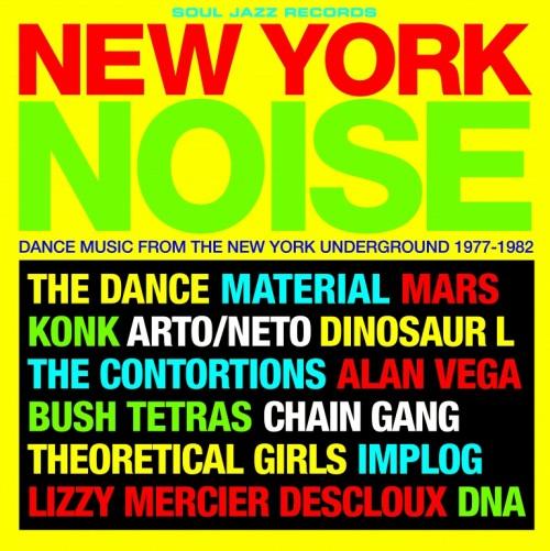 sjr-lp328-ny-noise-slve