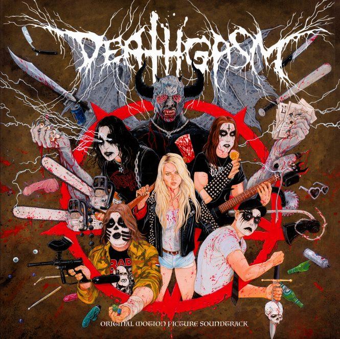 DEATHGASM_COVER