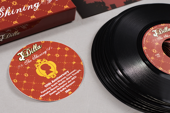 J Dilla 10 anniversary vinyl box set the vinyl factory_0003_untitled (41 of 44)