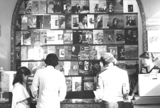 I ran the official record store of Soviet Azerbaijan