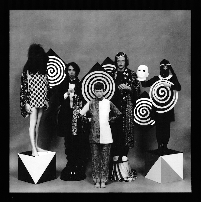 vanishing-twin-soundway-mix