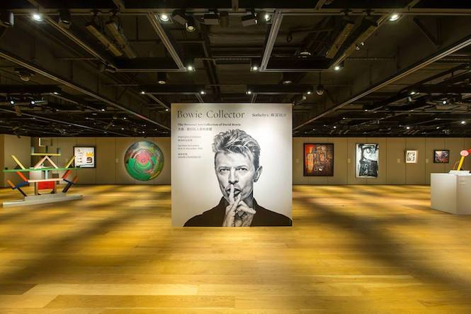 Experience David Bowie's art collection after dark