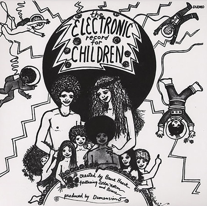 electronic-record-for-children