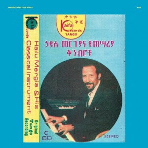 awesome-tapes-from-africa-hailu-mergia1