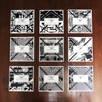 atoms for peace box set