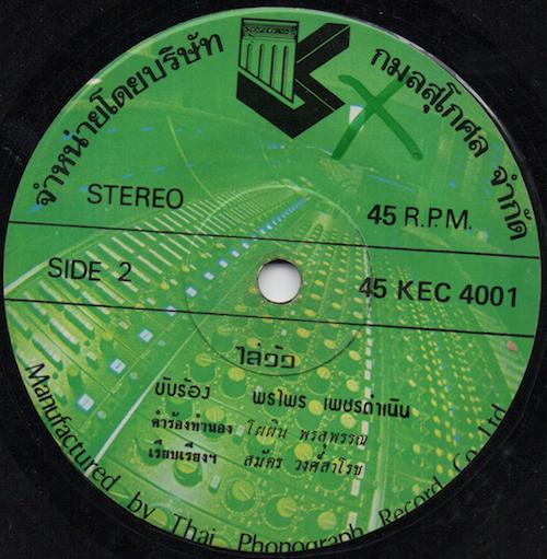 45 KEC 4001