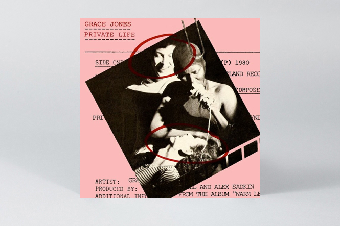 Grace Jones - Private Life