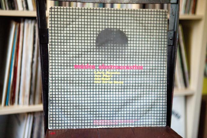 Sleeve design: Umberto Peña. Various - Música Electroacústica